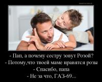 post-11938-0-63725100-1492604130_thumb.jpg