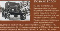 post-3766-0-13881800-1492164927_thumb.jpg