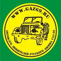 post-6059-1242304525_thumb.jpg