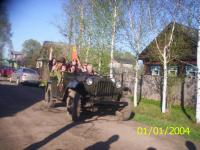 post-9069-1305004209,0375_thumb.jpg