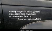 post-6059-0-36208900-1369551707_thumb.jpg