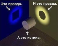 a1bc9f4282af5e6e21209d02f99427a2ввв.jpg