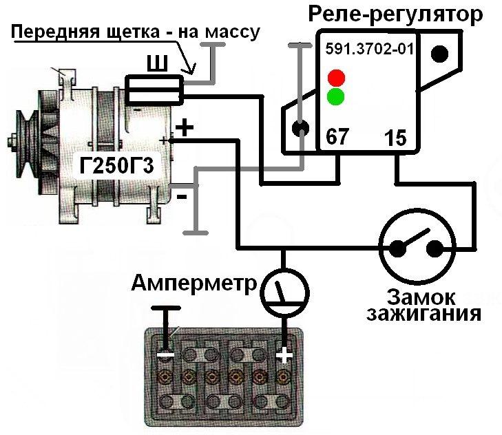 Схема подключения 201.3702