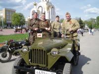 ГАЗ 67Б 122.jpg