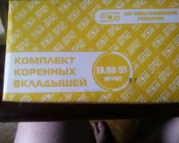 post-2772-1308053461,4812_thumb.jpg