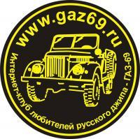post-16908-0-54995800-1340471865_thumb.jpg