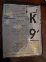 Документы.JPG