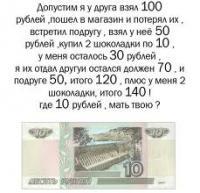 post-12919-0-90693400-1372244617_thumb.jpg