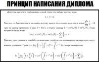 post-12919-0-99444700-1372317480_thumb.jpg