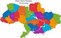 ukraine_map_new_without_crimea.png