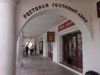 P7185050.JPG