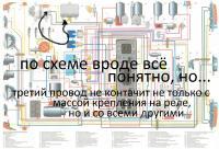 post-7516-0-40755800-1464800015.jpg
