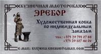 визитка.jpg