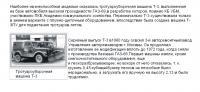 post-7767-1248954939_thumb.jpg