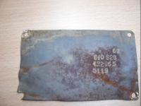 SV509833.JPG
