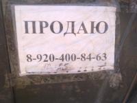 post-12086-1311090335,5018_thumb.jpg