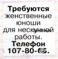 1196751042_13.jpg
