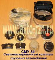 post-26084-0-30117700-1374151677_thumb.jpg