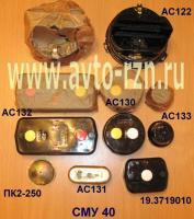 post-26084-0-40418800-1374151772_thumb.jpg