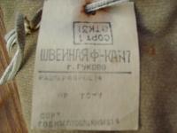 100512 (11).JPG