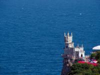 2005.Крым PICT7972_новый размер.jpg