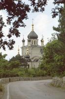 2005.Крым 0447_новый размер.jpg