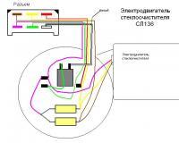 post-3646-1249804339_thumb.jpg