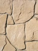 песчанник 5.jpg