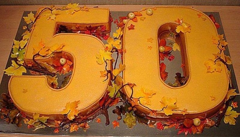 Поздравление на заказ с 50 летием
