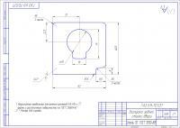 post-5004-1283935918,1739_thumb.jpg