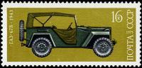Legkovoj-avtomobil-GAZ-67B-1943-g--ic1975_4468.jpg
