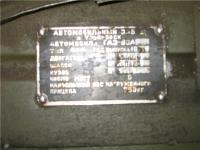 Ш-4.JPG