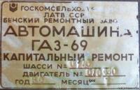 181229914.jpg
