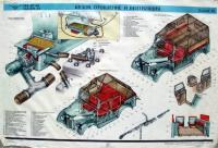кузов, отопление.jpg