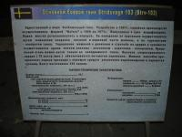 post-12458-0-78460900-1378190160_thumb.jpg