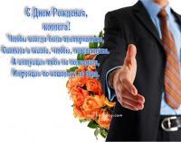 post-16584-0-17791800-1410799328_thumb.jpg