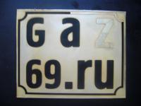 P1040677.JPG