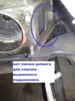 20140908_152637 (1).jpg