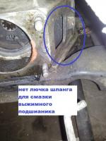 post-29025-0-89496700-1410363008_thumb.jpg