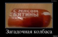 post-11239-0-12049000-1443600030_thumb.jpg