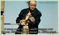 kin-dza-dza_citaty.jpg