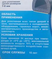 post-29025-0-05983900-1441311713_thumb.jpg