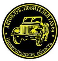 Эмблема клуба ГАЗ - Нижний Новгород.jpg