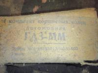 P9100510.JPG