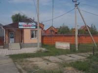 post-917-0-41132900-1474461890_thumb.jpg
