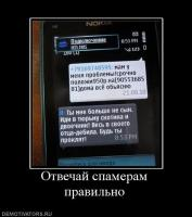 Demotivators_48.jpg