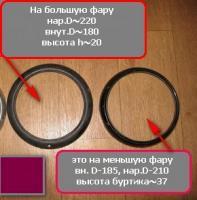 post-6758-1318892592,7612_thumb.jpg