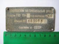 post-10789-0-30894500-1350905310_thumb.jpg