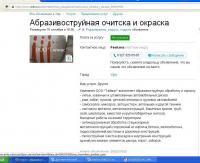 post-29025-0-27924600-1444991132_thumb.jpg