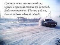 post-4946-0-54579900-1446132074_thumb.jpg